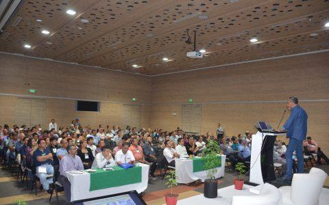 1er Foro Internacional Oportunidades y Retos de la Industria del Cannabis para la Orinoquia (Asistentes)